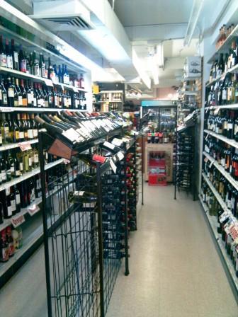 Businesses For Sale-Manhattan Liquor Store-Buy a Business